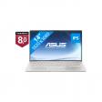 Asus ZenBook UX433FA-A5130T