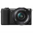 Sony Alpha A5100 Zwart + 16-50mm + 55-210mm