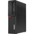 Lenovo ThinkCentre M720s - 10ST0081MH