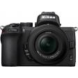 Nikon Z50 + 16-50mm f/3.5-6.3 VR