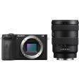 Sony Alpha A6600 + 16-55mm f/2.8 G
