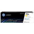 HP 216A Gele LaserJet Tonercartridge (W2412A)