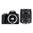 Canon EOS 250D + Sigma 18-200mm f/3.5-6.3 DC Macro OS HSM