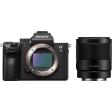 Sony A7III + FE 35mm f/1.8