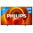 Philips 75PUS7805 - Ambilight (2020)