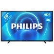Philips 58PUS7505