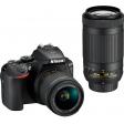 Nikon D5600 + AF-P DX 18-55mm f/3.5-5.6G VR + AF-P DX 70-300mm f/4.5-6.3G ED VR