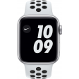 Apple Watch Nike Series 6 40mm Zilver Aluminium Witte Sportband