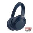 Sony WH-1000XM4 Hoofdtelefoon Blauw